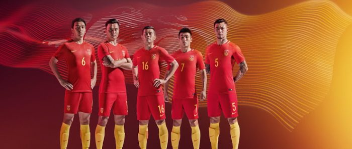 Chine-2017-maillot-foot-Nike-officiel